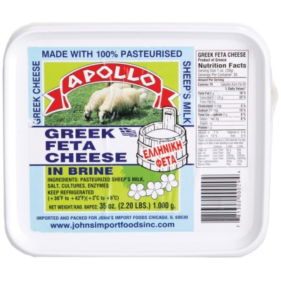 APOLLO GREEK FETA CHEESE, 100% SHEEP'S MILK, IN BRINE