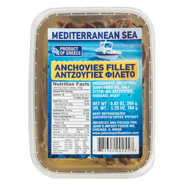 ANCHOVIES FILET  IN OIL, GREEK