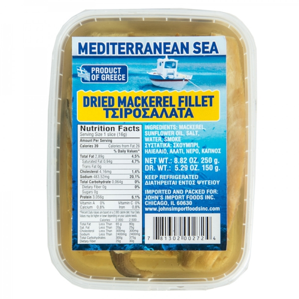 DRIED MACKEREL FILET IN OIL, GREEK
