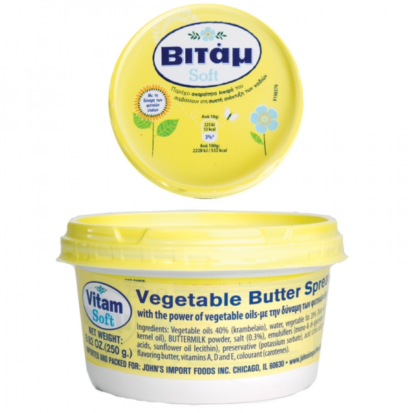 VITAM SOFT VEGETABLE BUTTER SPREAD, GREEK