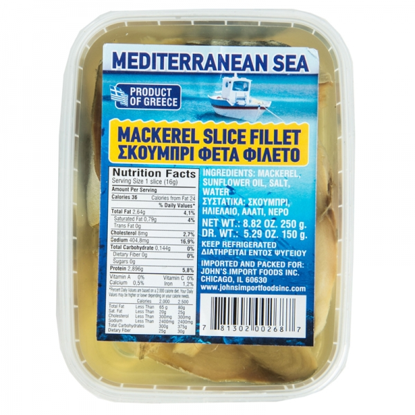 MACKEREL SLICE SKINLESS IN OIL, GREEK