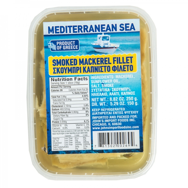 SMOKED MACKEREL FILET IN OIL, GREEK